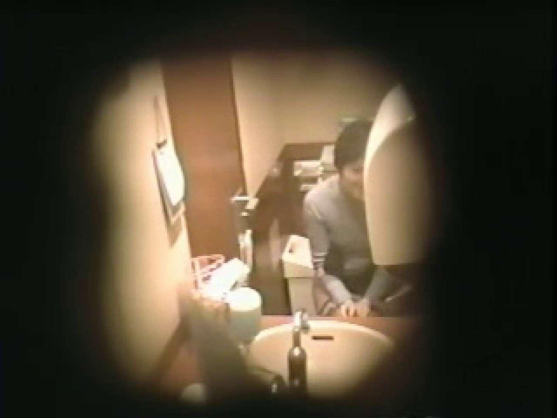 ハンバーガーショップ潜入厠! vol.02 OLセックス 盗み撮りオマンコ動画キャプチャ 88画像 17