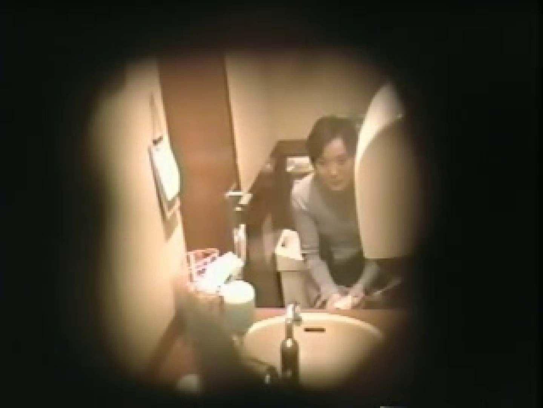 ハンバーガーショップ潜入厠! vol.02 ギャルヌード 盗み撮り動画キャプチャ 88画像 18