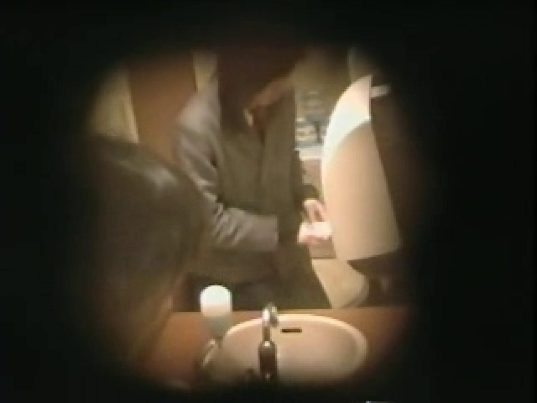 ハンバーガーショップ潜入厠! vol.02 ギャルヌード 盗み撮り動画キャプチャ 88画像 78