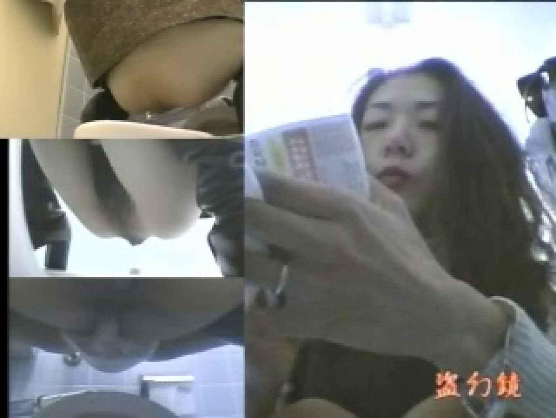 伝説の和式トイレ3 トイレ 盗撮ヌード画像 60画像 11