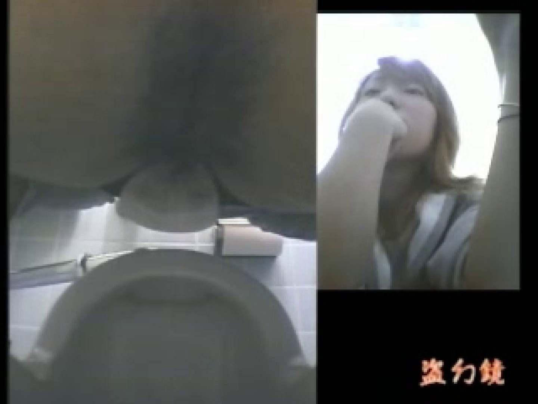 伝説の和式トイレ3 マルチアングル 盗撮オマンコ無修正動画無料 60画像 20