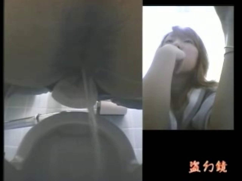 伝説の和式トイレ3 厠  60画像 21
