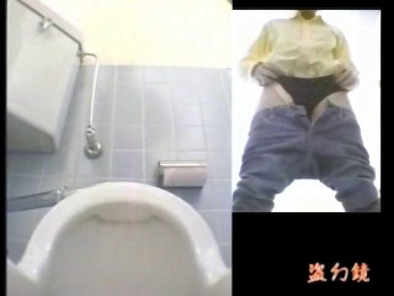 伝説の和式トイレ3 トイレ 盗撮ヌード画像 60画像 25