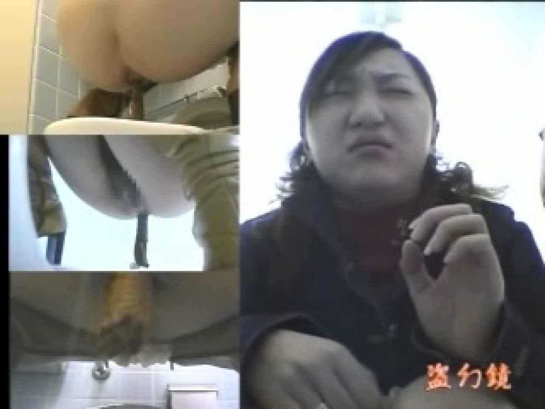 伝説の和式トイレ3 トイレ 盗撮ヌード画像 60画像 32