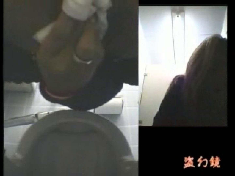 伝説の和式トイレ3 トイレ 盗撮ヌード画像 60画像 46
