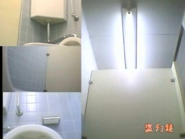伝説の和式トイレ3 ギャルヌード オマンコ動画キャプチャ 60画像 52