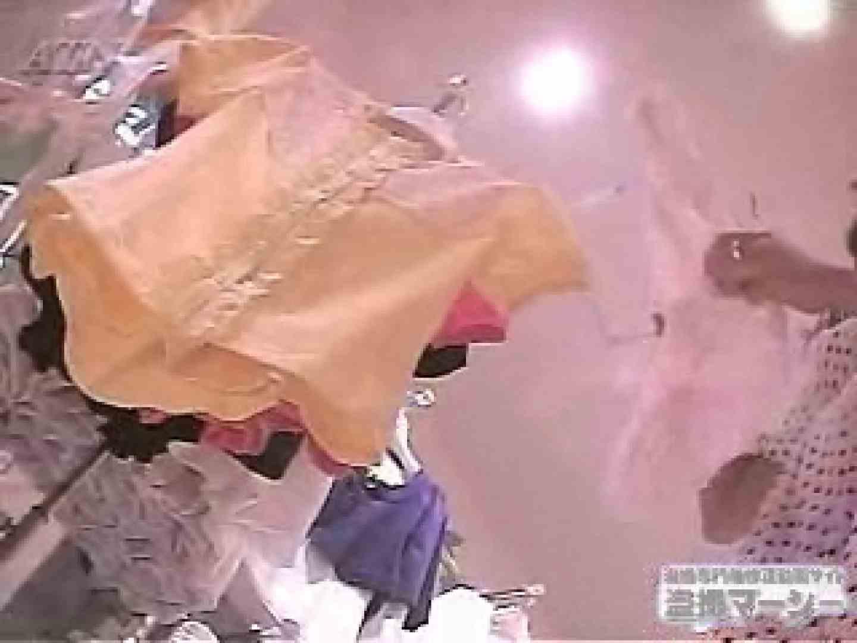 ショップ店員狩りvol3 パンティ   ミニスカート  107画像 1