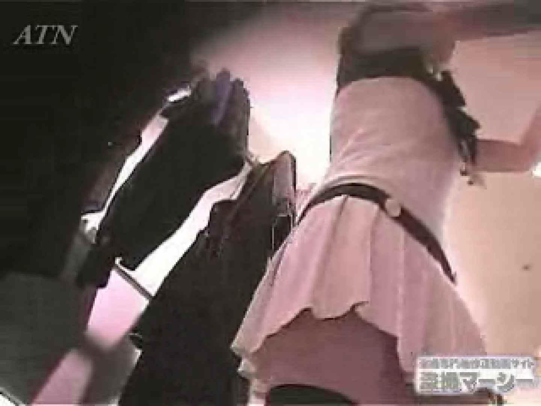 ショップ店員狩りvol3 OLセックス 隠し撮りオマンコ動画紹介 107画像 56