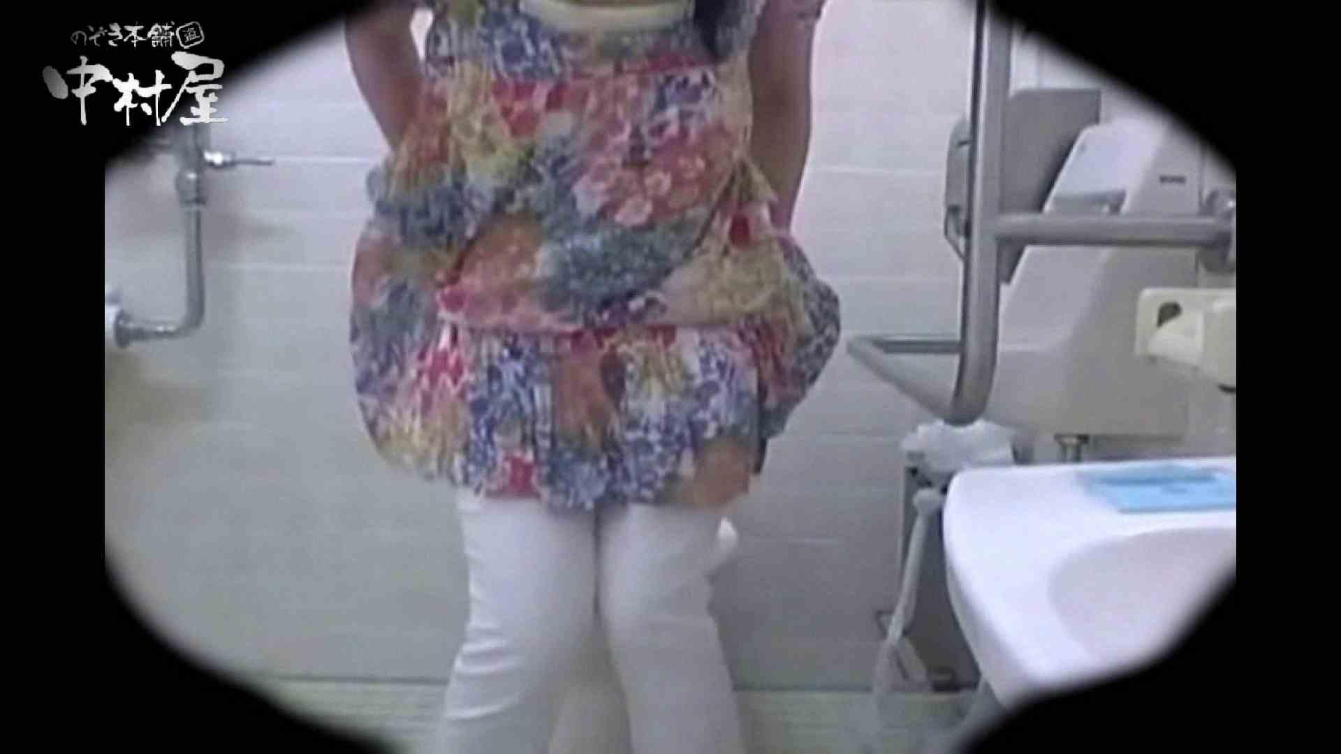 teen galトイレ覗き紙がナイ編‼vol.13 トイレ   浴衣  59画像 1