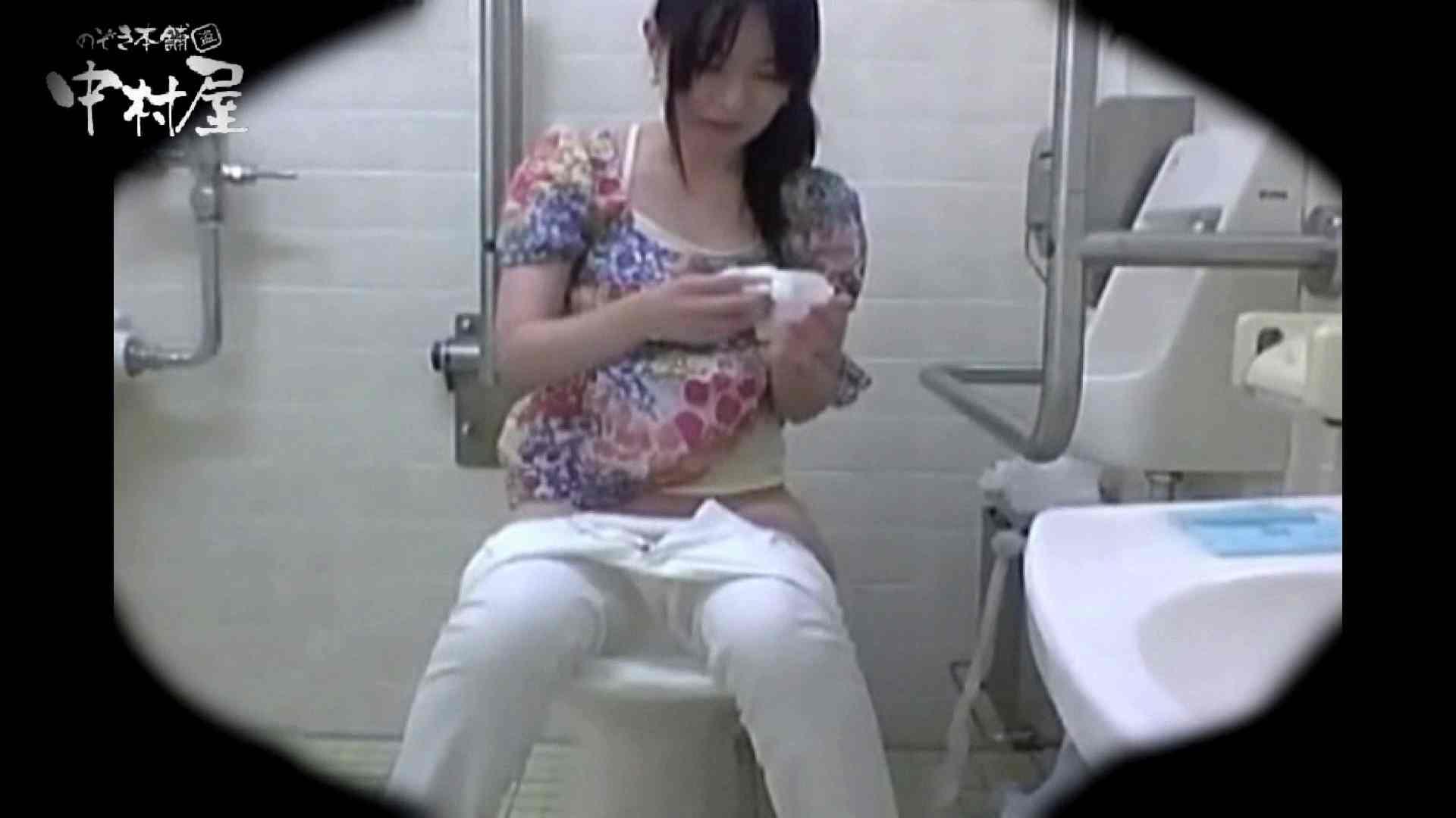teen galトイレ覗き紙がナイ編‼vol.13 トイレ  59画像 4