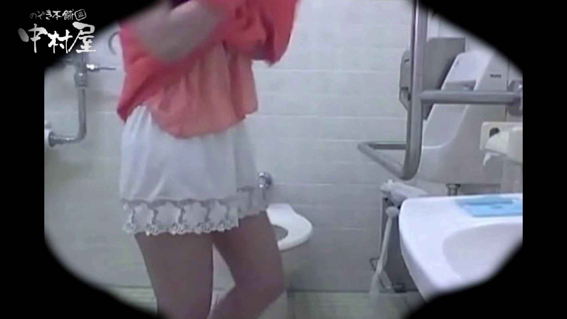 teen galトイレ覗き紙がナイ編‼vol.13 覗き放題 のぞきおめこ無修正画像 59画像 7