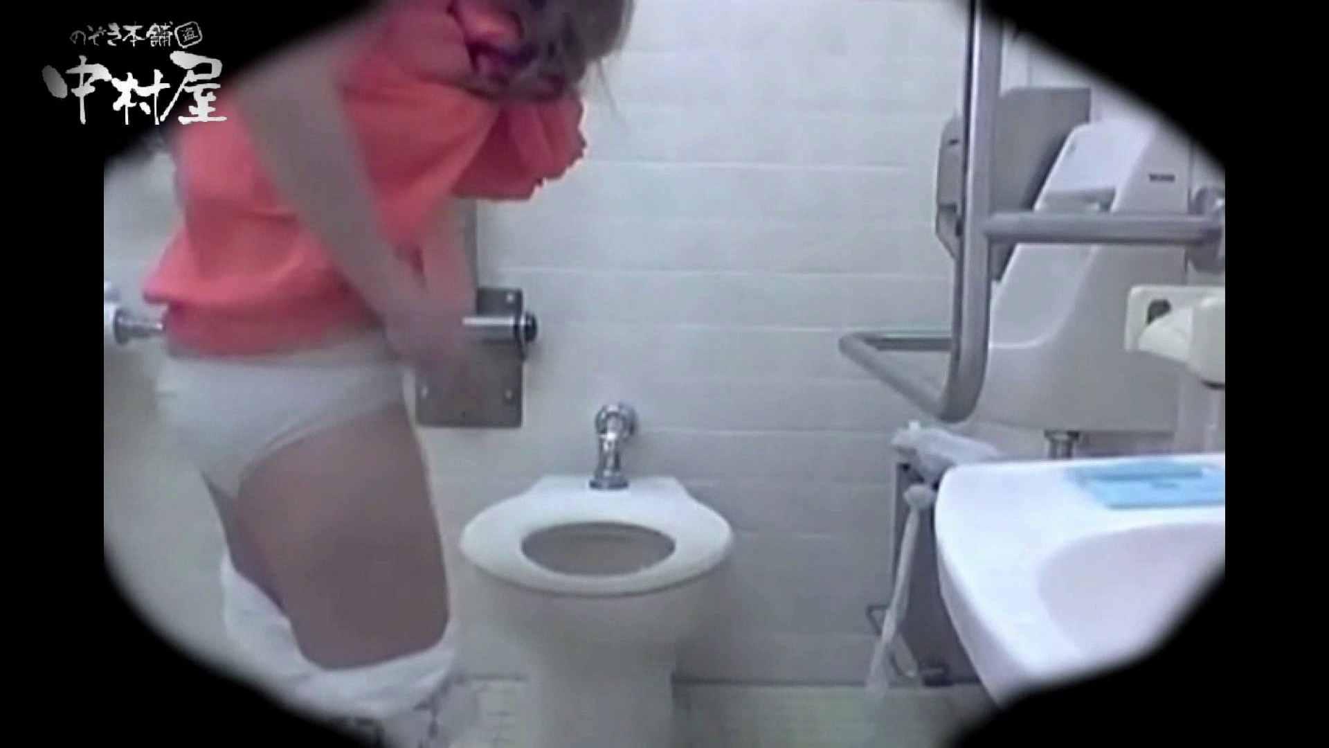 teen galトイレ覗き紙がナイ編‼vol.13 覗き放題 のぞきおめこ無修正画像 59画像 15
