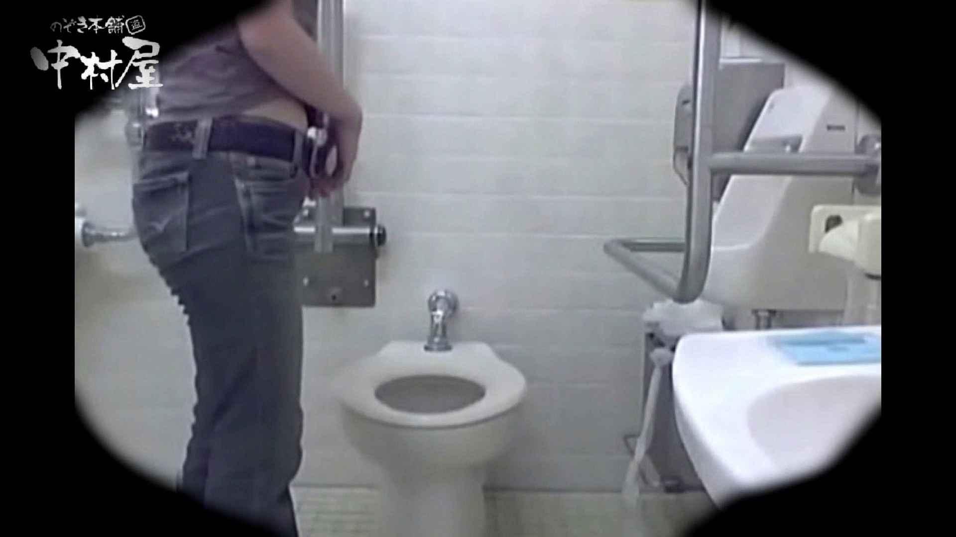 teen galトイレ覗き紙がナイ編‼vol.13 トイレ  59画像 20