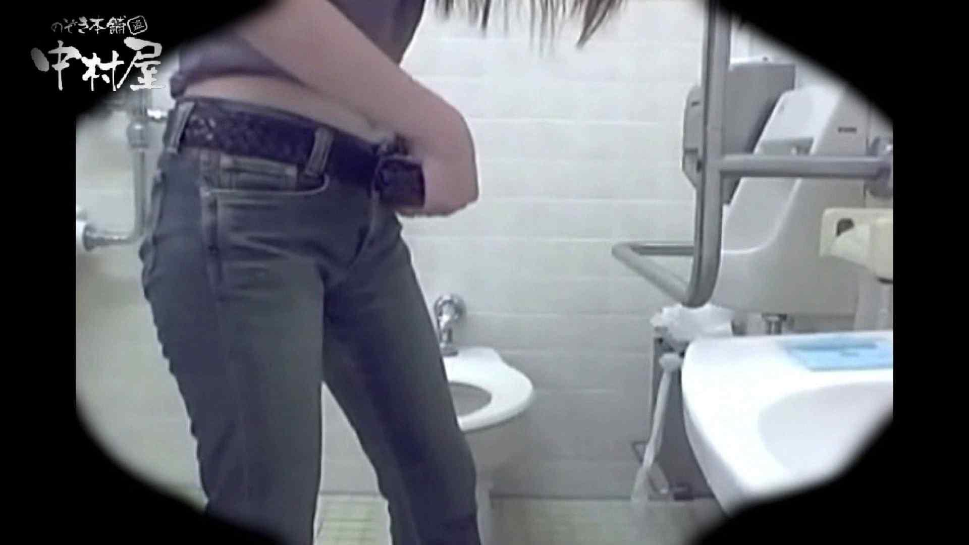 teen galトイレ覗き紙がナイ編‼vol.13 覗き放題 のぞきおめこ無修正画像 59画像 35