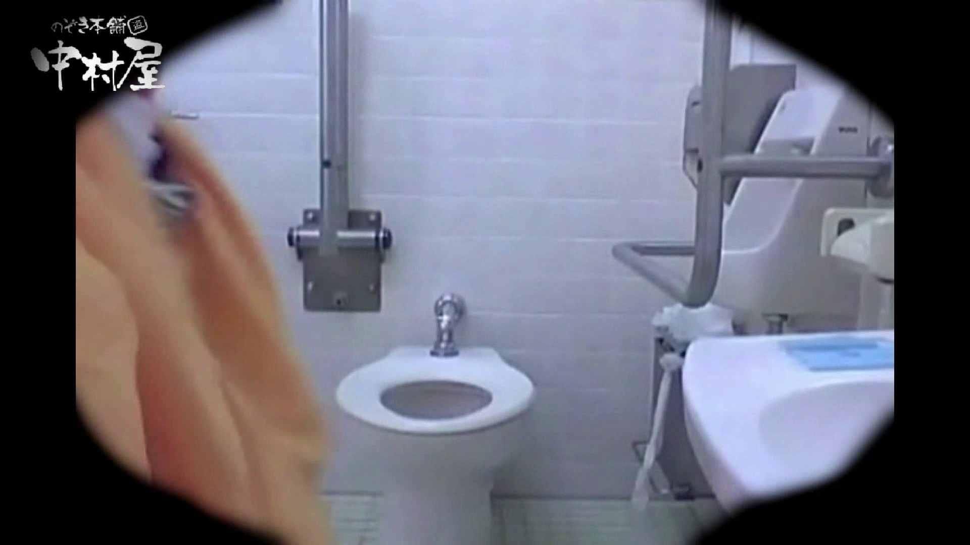 teen galトイレ覗き紙がナイ編‼vol.13 覗き放題 のぞきおめこ無修正画像 59画像 51
