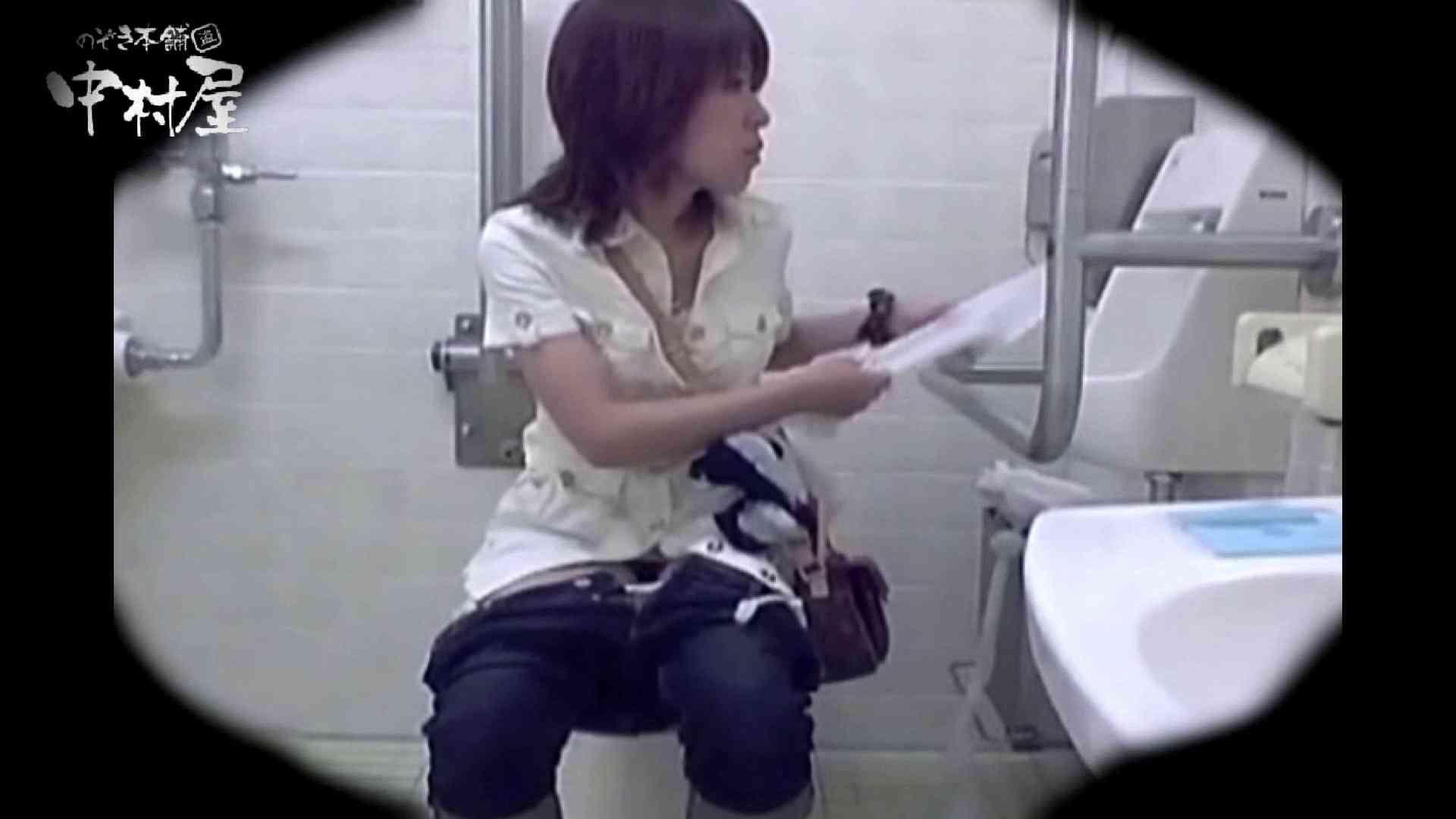 teen galトイレ覗き紙がナイ編‼vol.13 トイレ  59画像 56