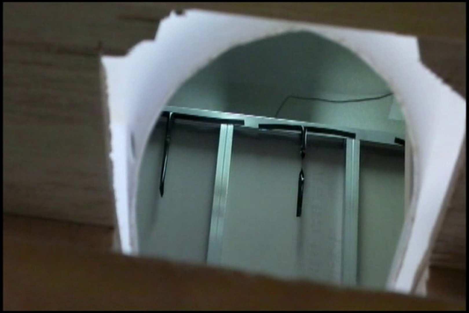 和式にまたがる女たちを待ちうけるカメラの衝撃映像vol.02 厠 のぞきエロ無料画像 83画像 4
