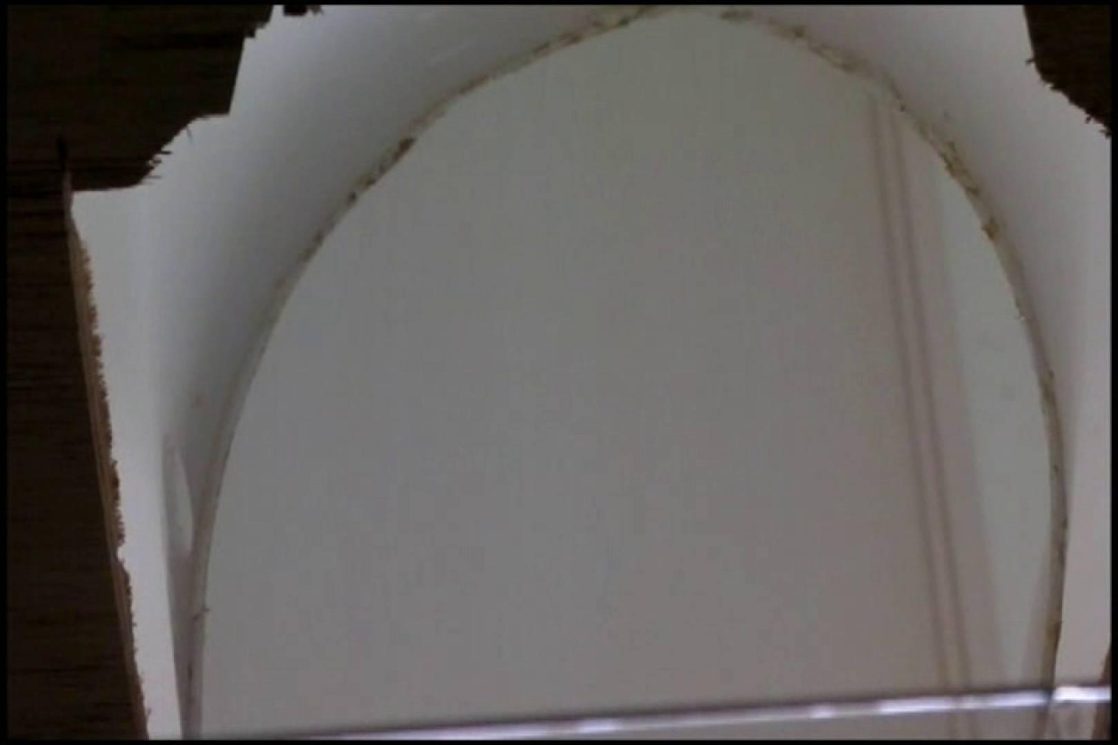 和式にまたがる女たちを待ちうけるカメラの衝撃映像vol.02 OLセックス 盗み撮りAV無料動画キャプチャ 83画像 8