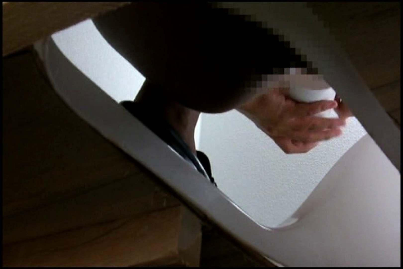 和式にまたがる女たちを待ちうけるカメラの衝撃映像vol.02 接写  83画像 30
