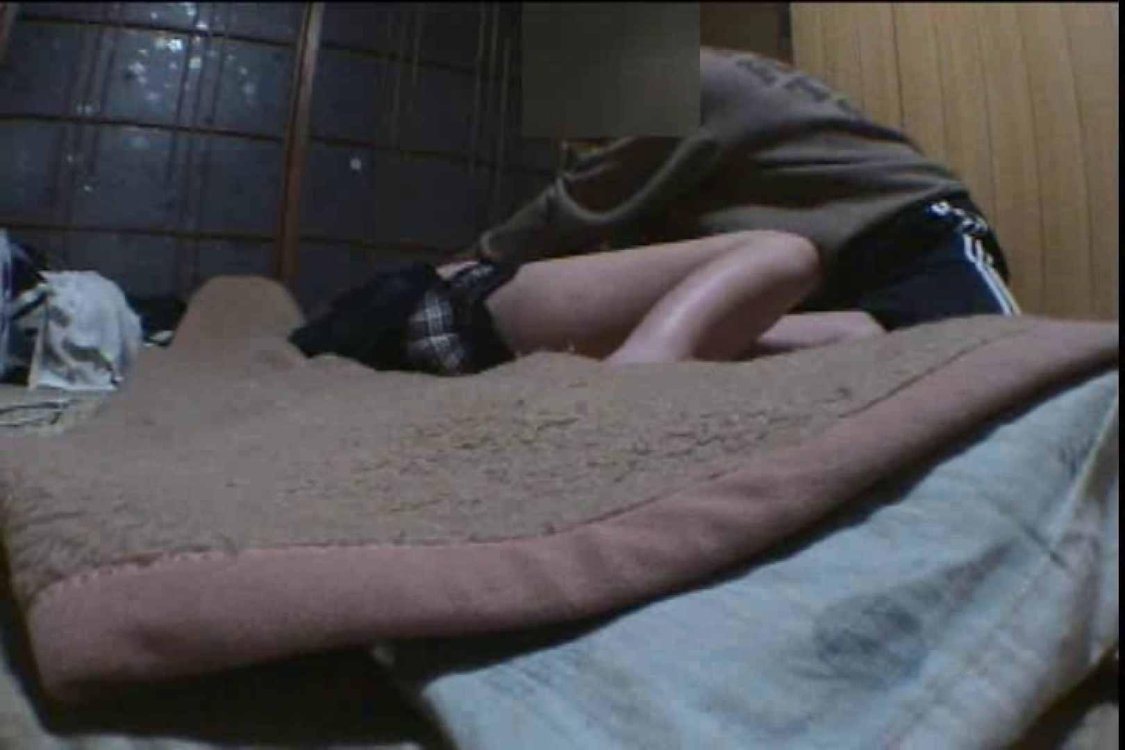 Sex in the dream!眠れる泥酔女3 SEX  54画像 16