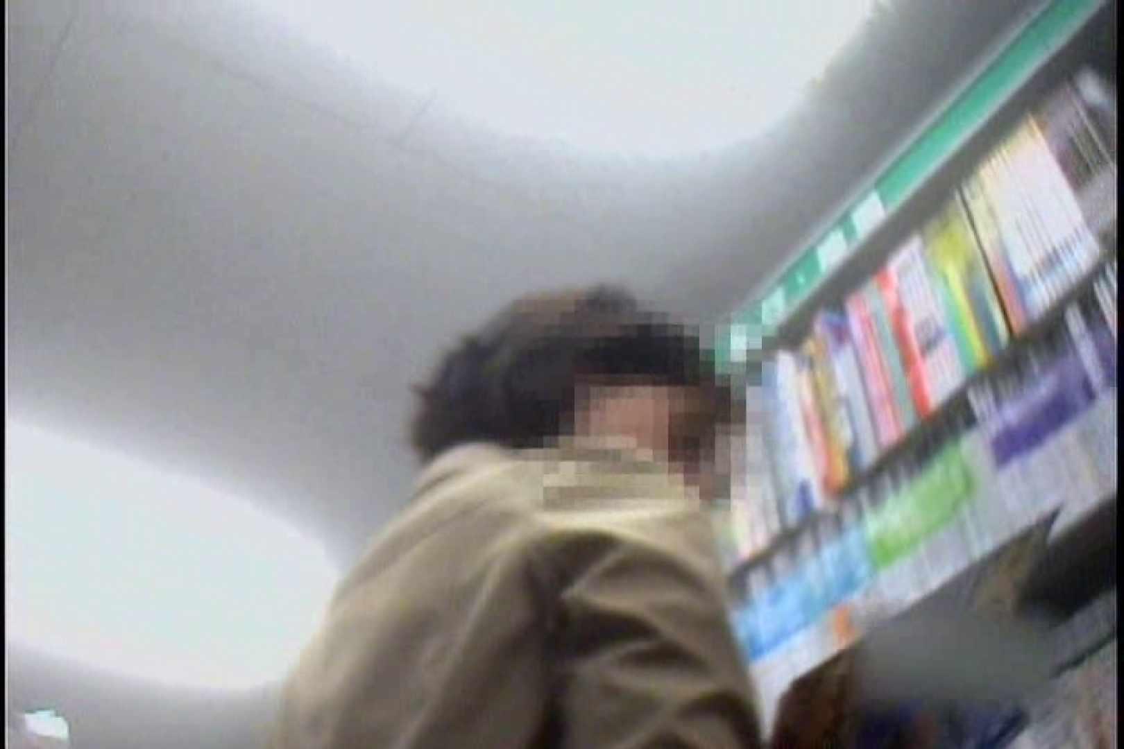 私鉄沿線美女限定パンティー丸覗き!!vol.03 パンティ  100画像 70