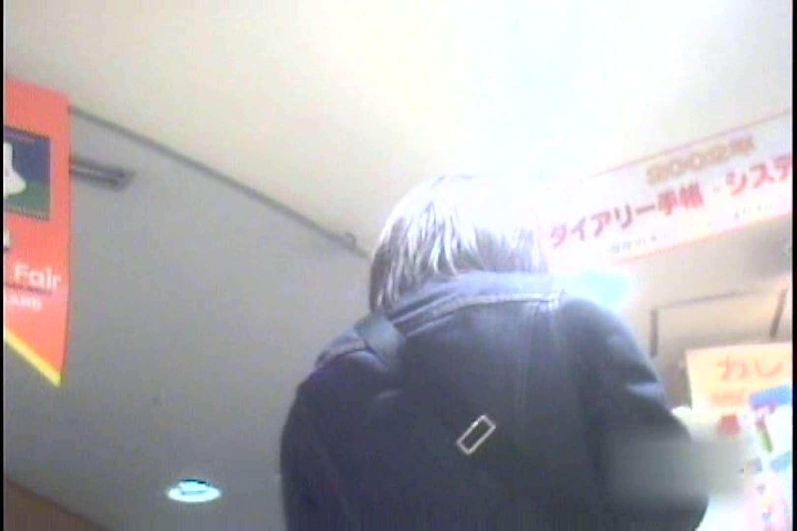 私鉄沿線美女限定パンティー丸覗き!!vol.03 車 ワレメ無修正動画無料 100画像 94