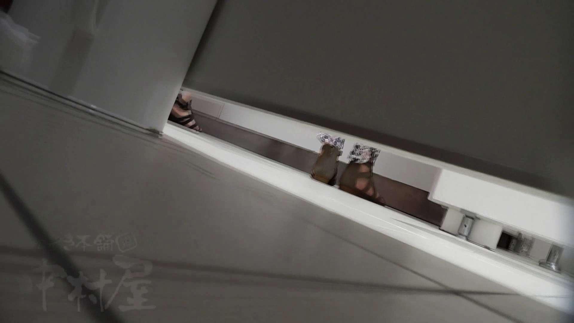 美しい日本の未来 No.07 トイレ 盗撮アダルト動画キャプチャ 95画像 57