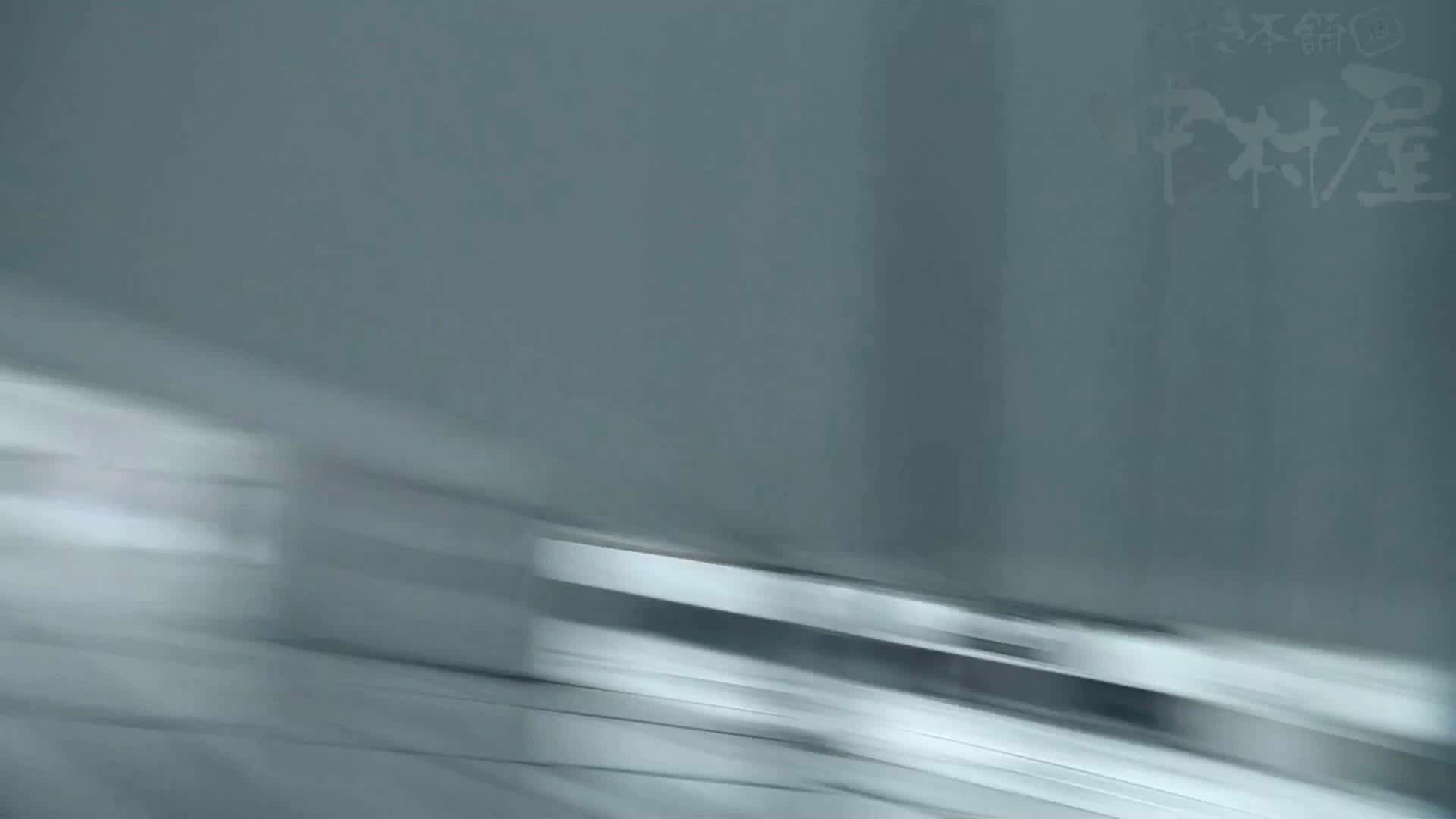 無修正エロ動画 美しい日本の未来 No.09 オールフロント!/粘り続けてたら奇跡のまた開きだって目の前で起きる!! のぞき本舗 中村屋