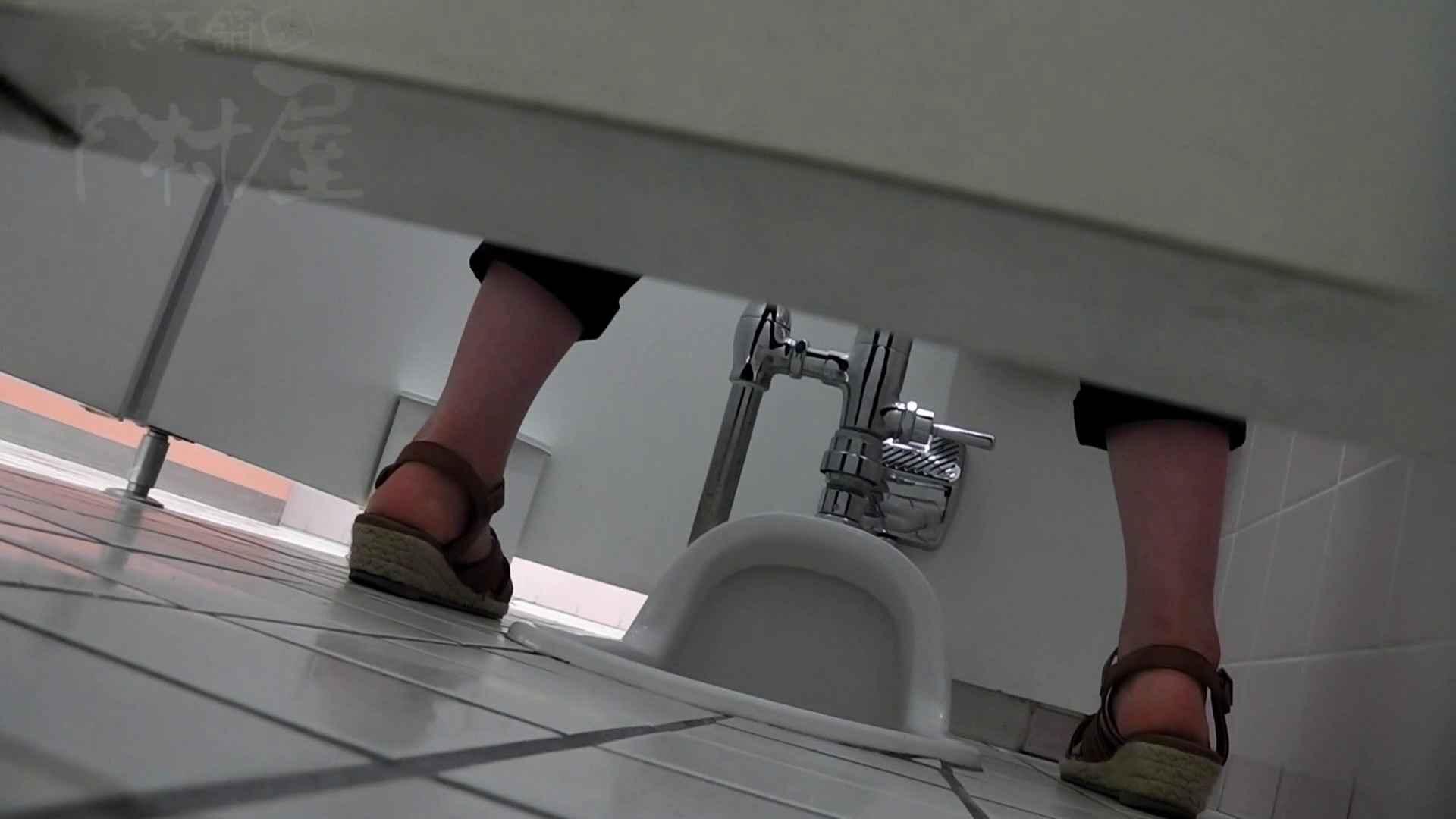 美しい日本の未来 No.10 スカしたSっ気たっぷりの美女がXLな大を・・・。 トイレ | 排泄  105画像 55