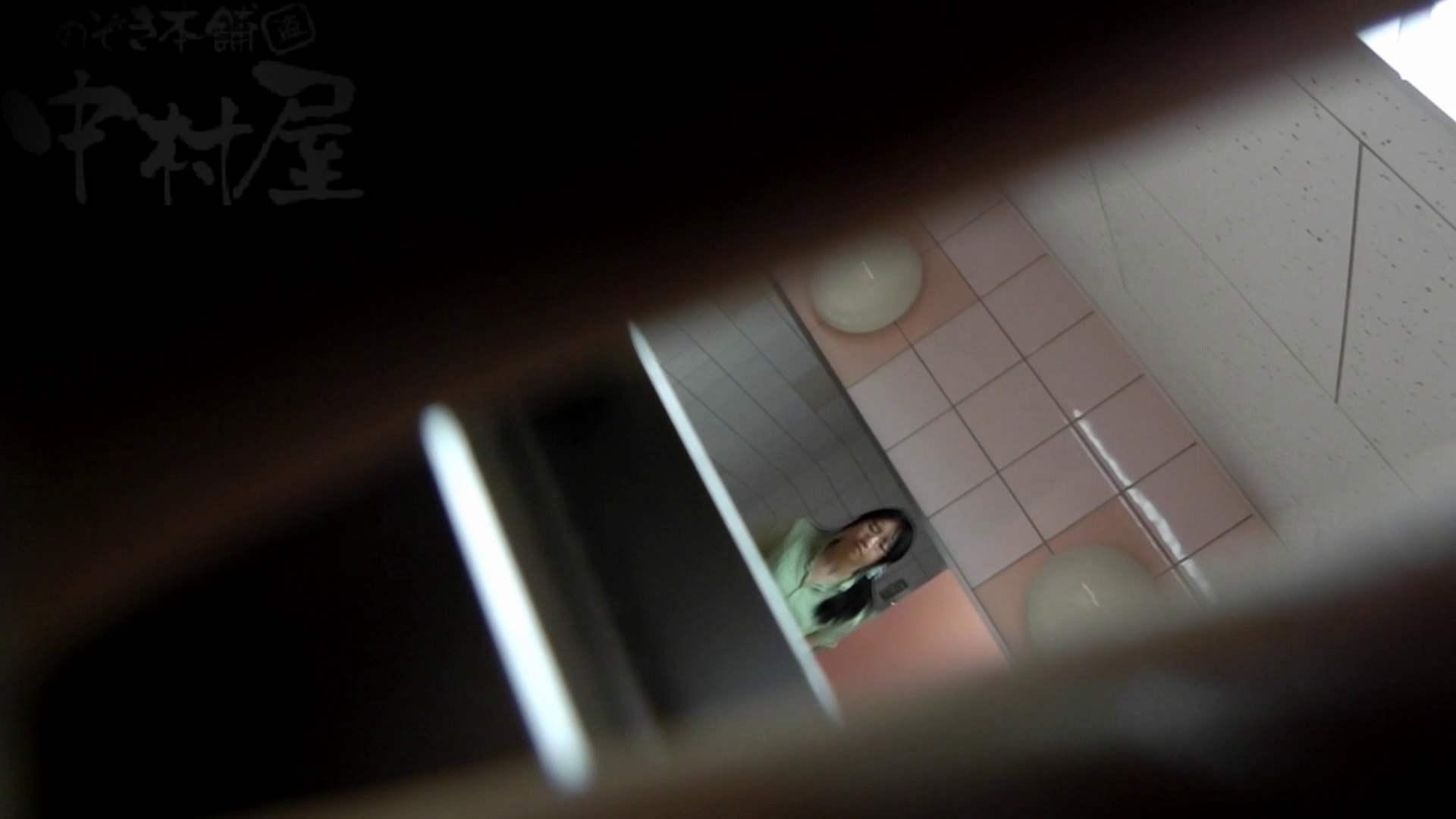 美しい日本の未来 No.14 美しい日本の未来 No.14 チラっ、あっ・・・。攻めのアングルです。! トイレ 盗撮ワレメ無修正動画無料 102画像 67