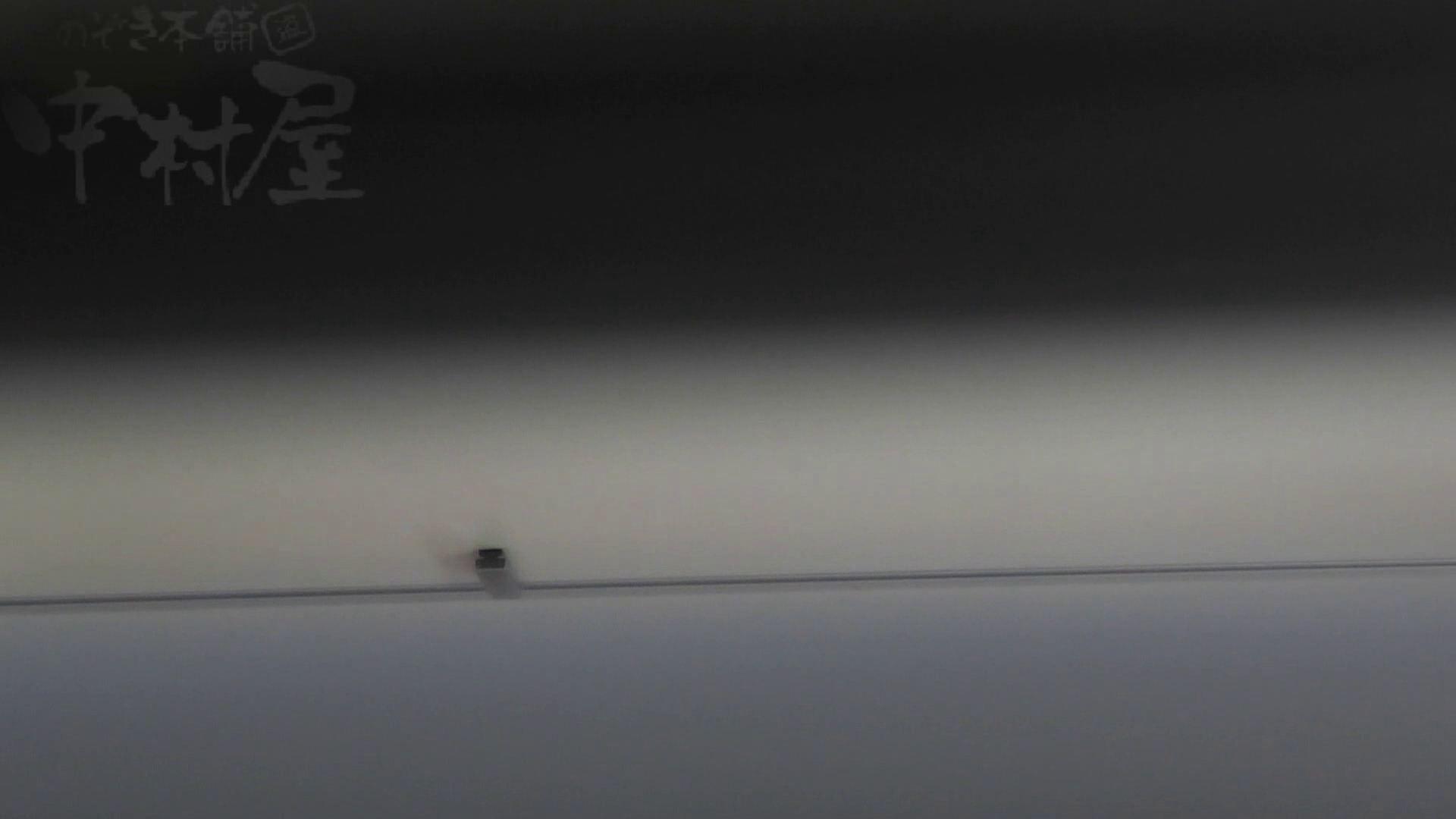 美しい日本の未来 No.14 美しい日本の未来 No.14 チラっ、あっ・・・。攻めのアングルです。! 排泄 おまんこ無修正動画無料 102画像 92