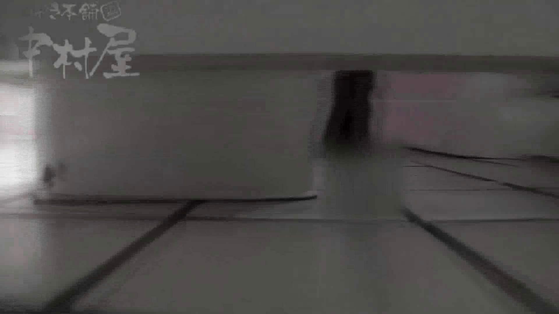 美しい日本の未来 No.31 新しいアングルに挑戦 トイレ 隠し撮りすけべAV動画紹介 80画像 12