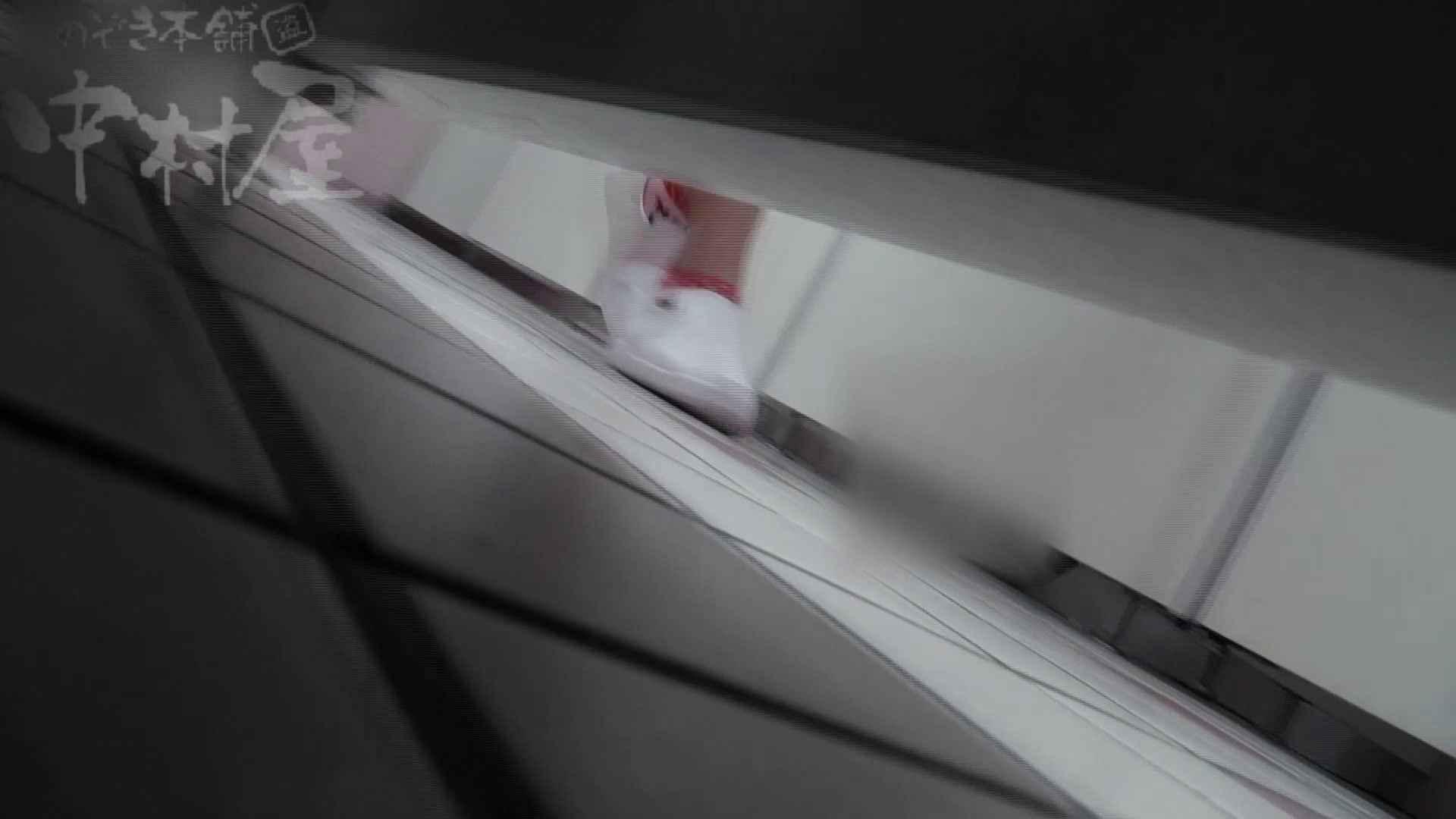 美しい日本の未来 No.31 新しいアングルに挑戦 ぱっくり下半身 AV動画キャプチャ 80画像 33