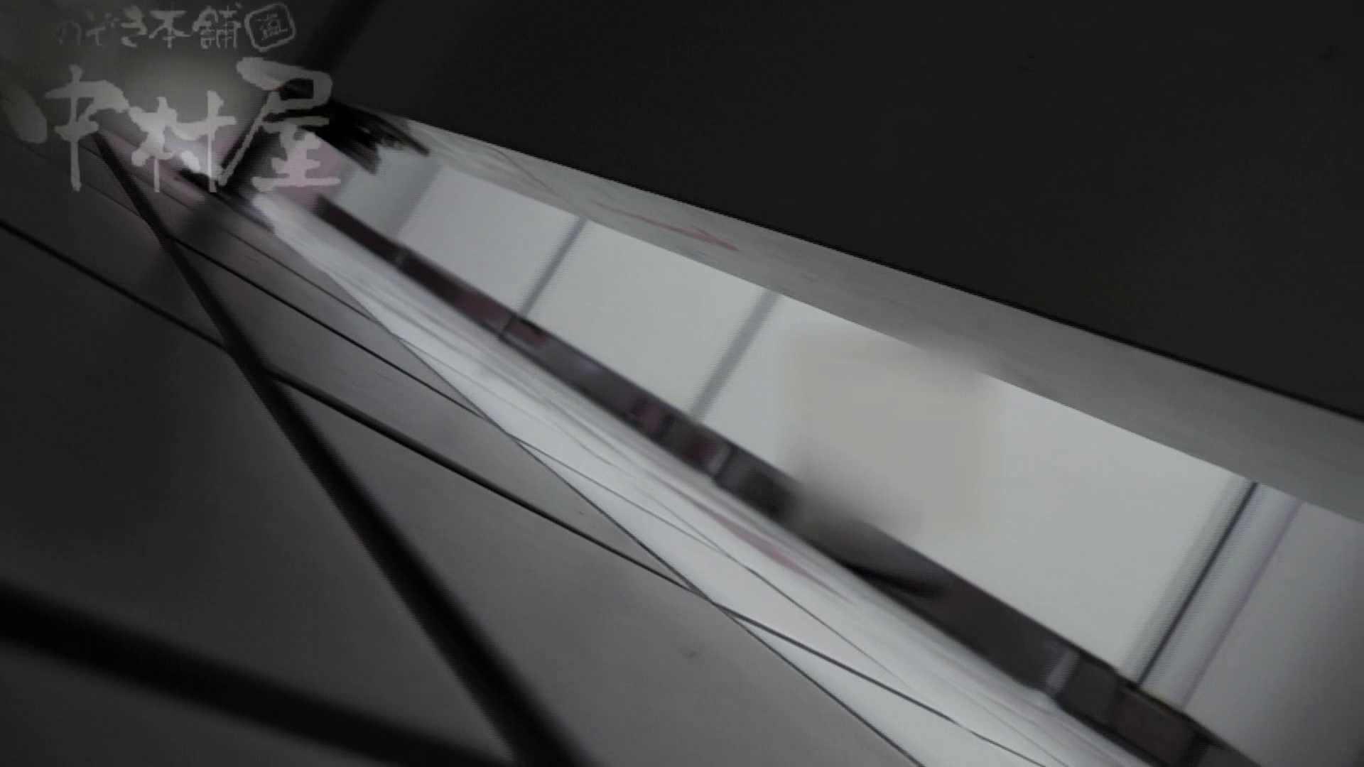 美しい日本の未来 No.31 新しいアングルに挑戦 ぱっくり下半身 AV動画キャプチャ 80画像 42