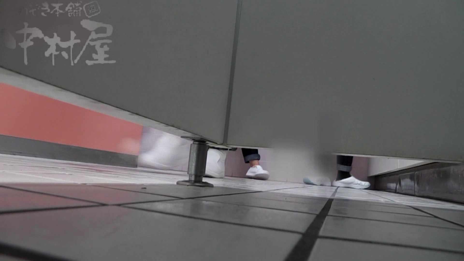 美しい日本の未来 No.31 新しいアングルに挑戦 女子トイレ 盗撮AV動画キャプチャ 80画像 43