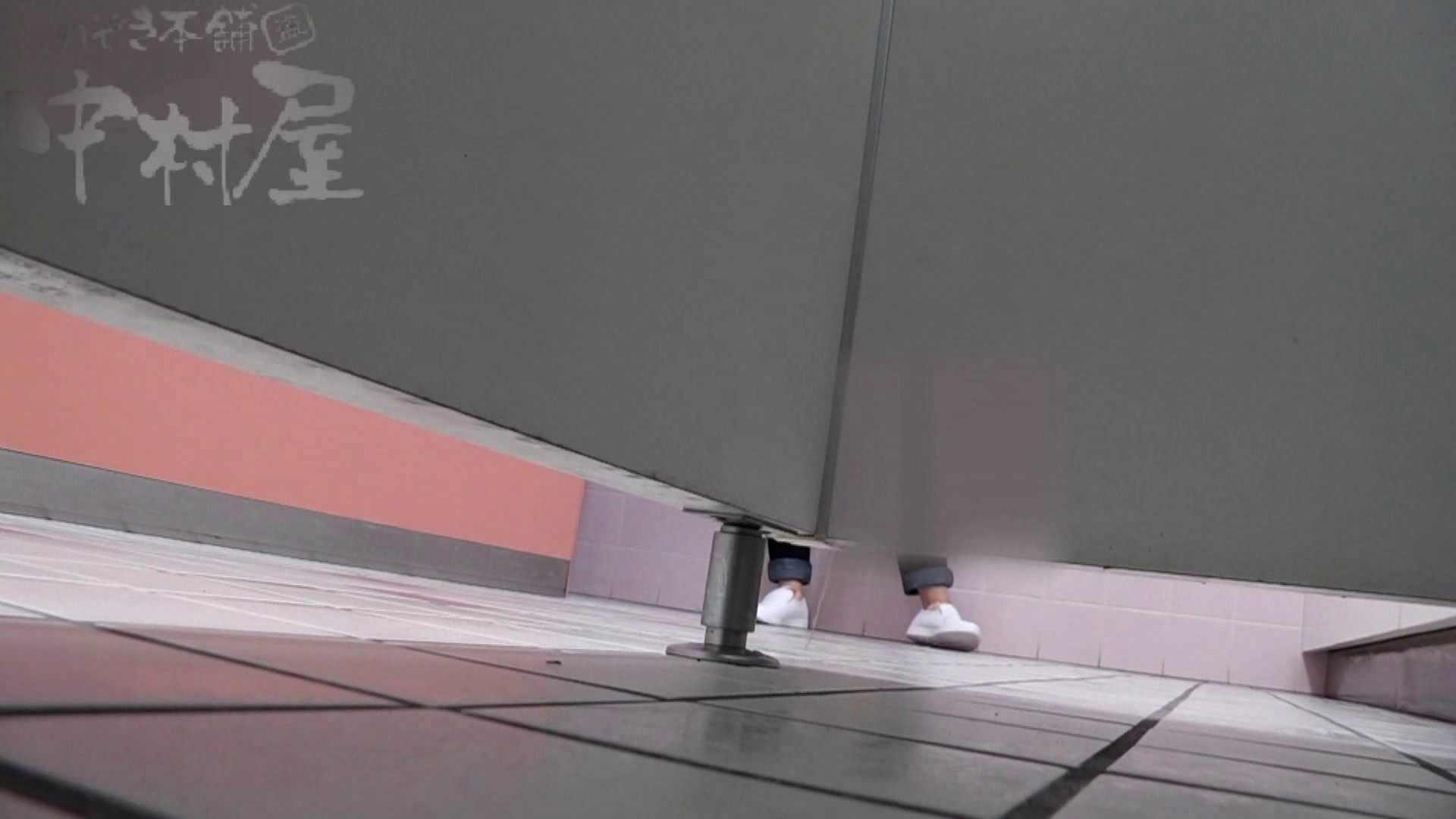 美しい日本の未来 No.31 新しいアングルに挑戦 便器 盗撮動画紹介 80画像 44