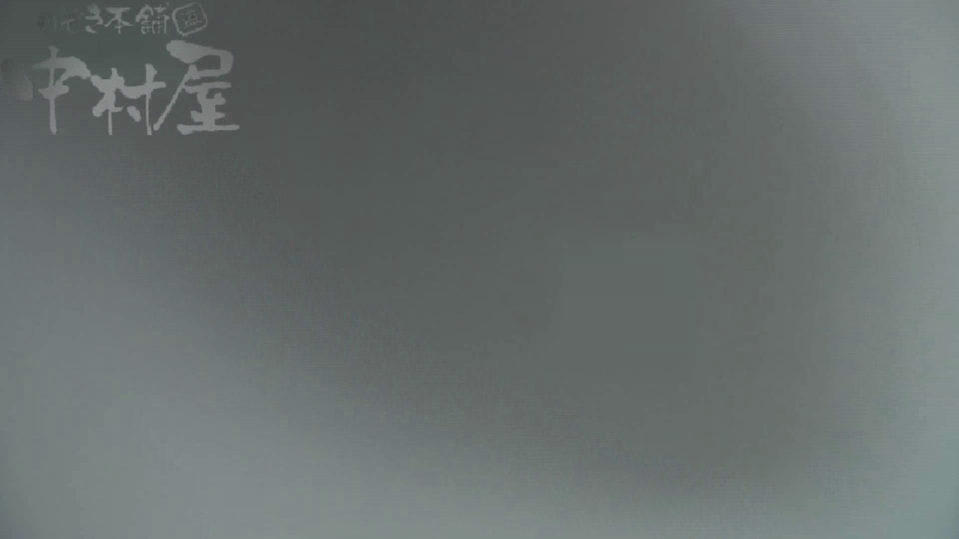 美しい日本の未来 No.31 新しいアングルに挑戦 女子トイレ 盗撮AV動画キャプチャ 80画像 52