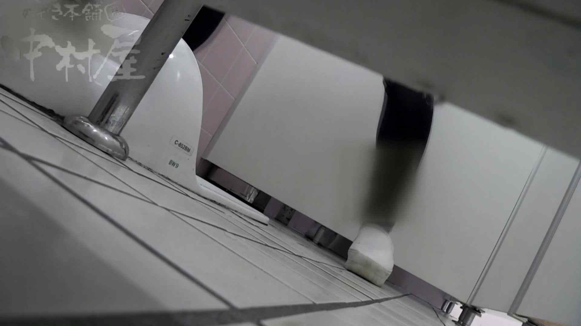 美しい日本の未来 No.31 新しいアングルに挑戦 便器 盗撮動画紹介 80画像 53