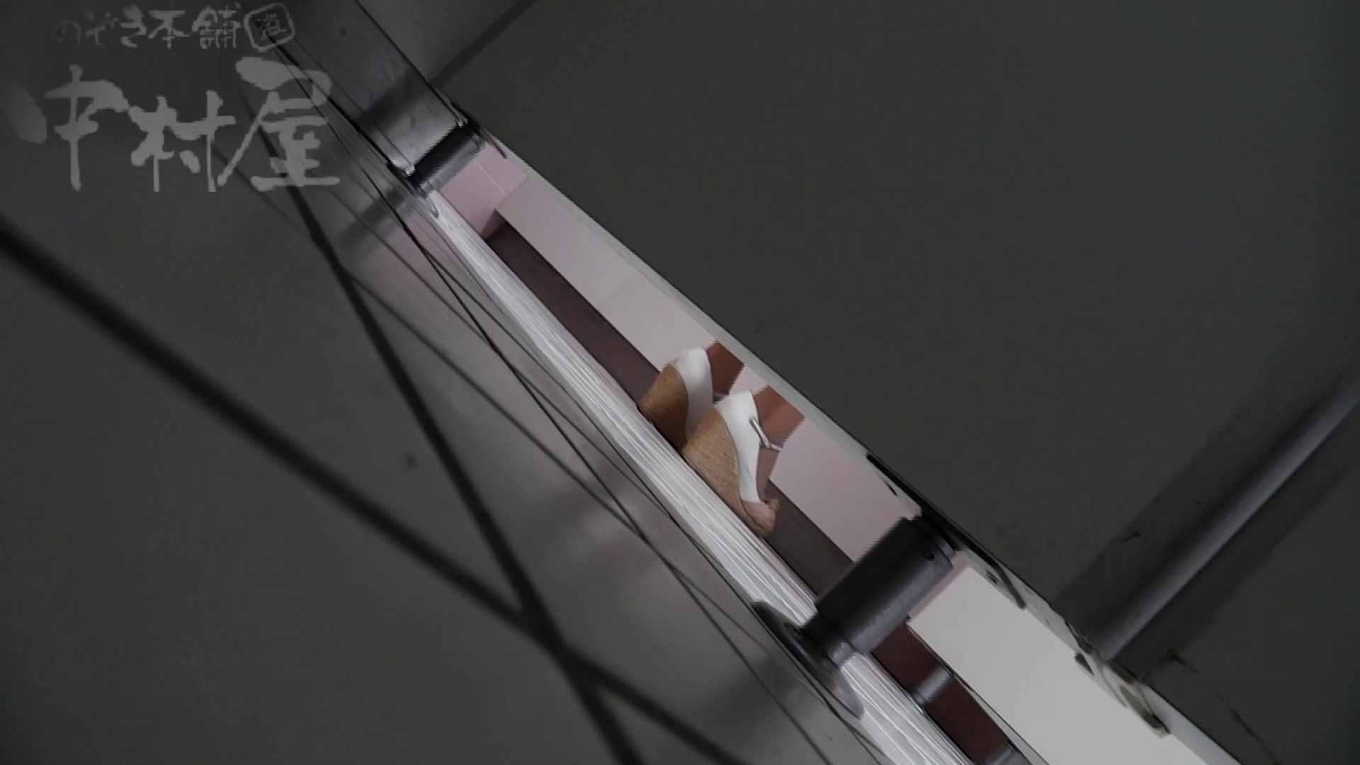 美しい日本の未来 No.33 黒パンをやっと下げる? 乙女 のぞき動画画像 80画像 18