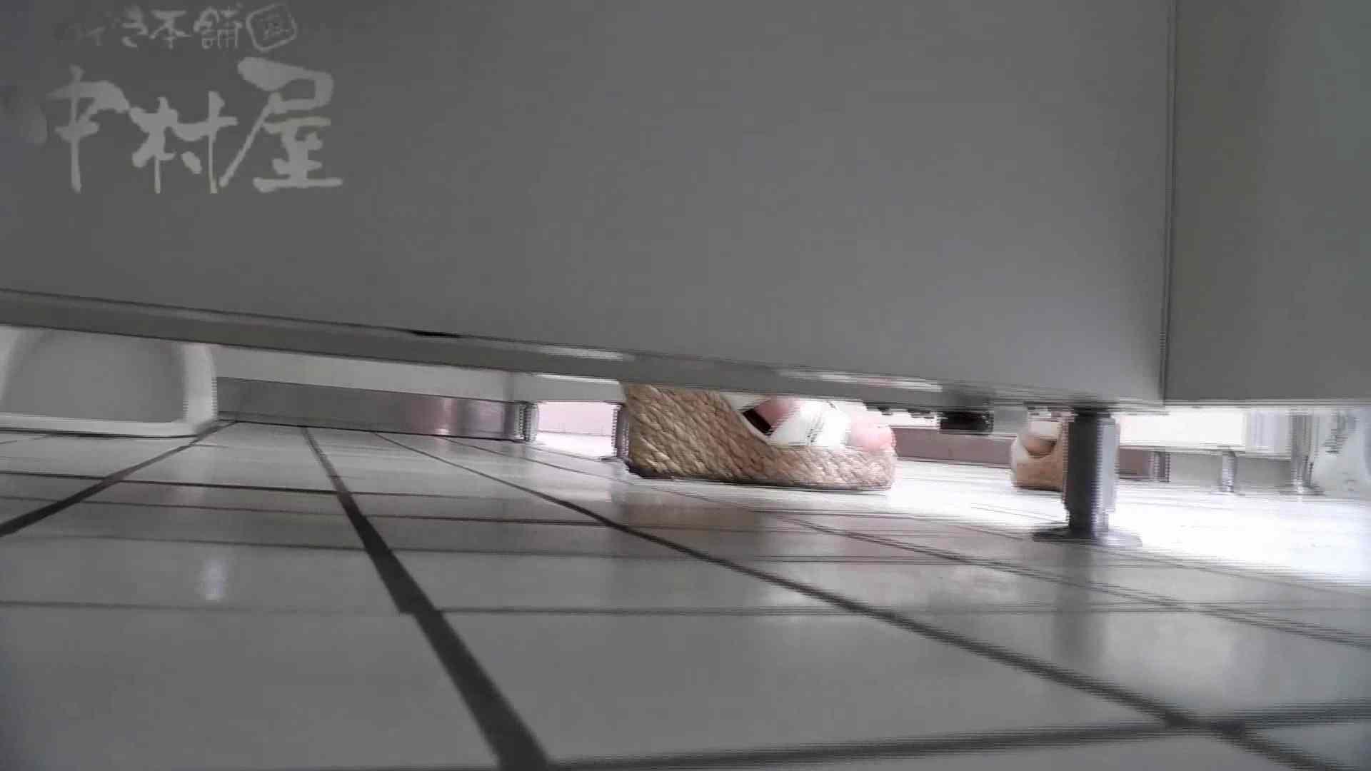 美しい日本の未来 No.33 黒パンをやっと下げる? 排泄 オメコ無修正動画無料 80画像 54