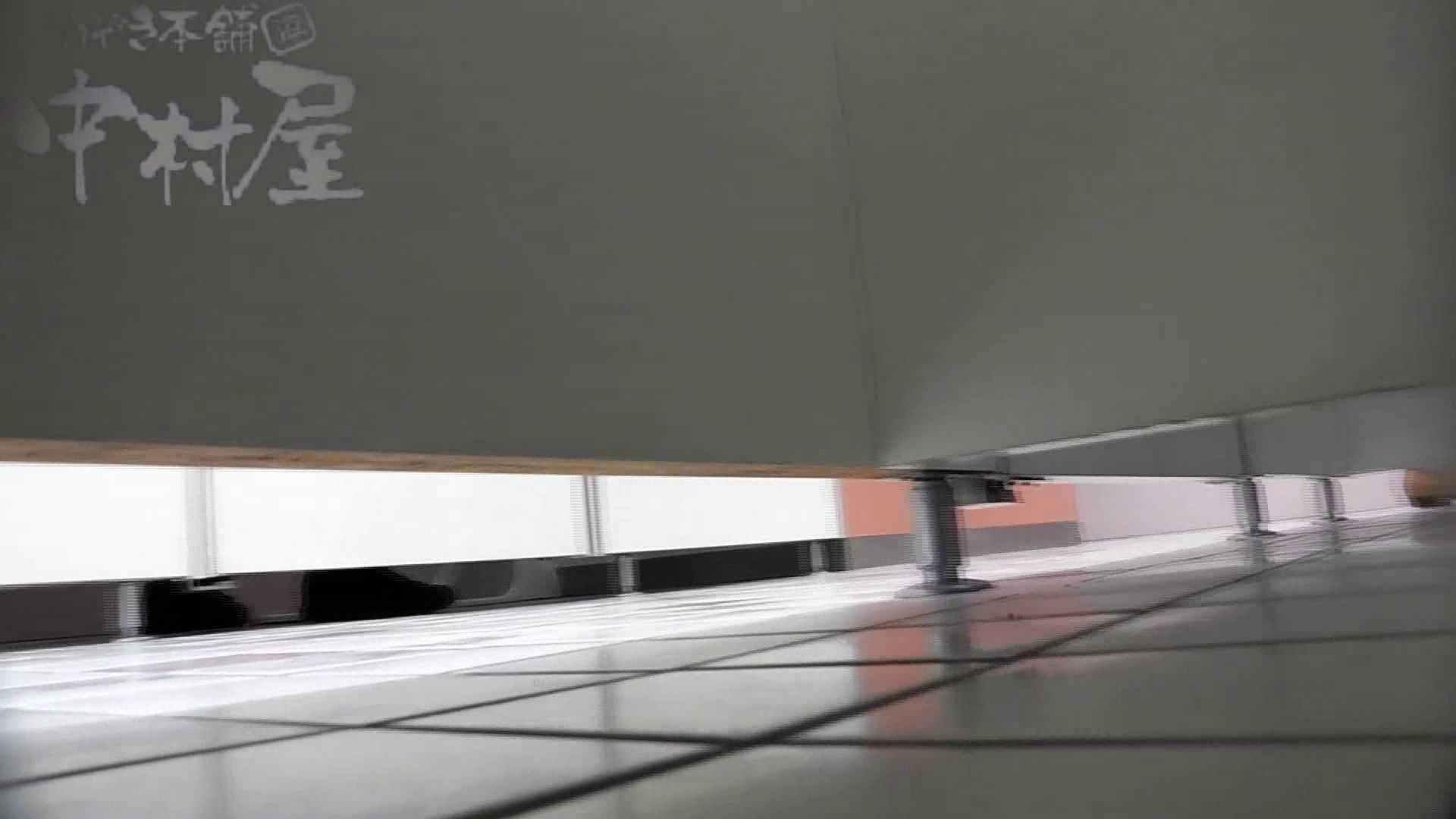 無修正エロ動画|美しい日本の未来 No.34 緊迫!予告モデル撮ろうとしたら清掃員に遭遇|のぞき本舗 中村屋