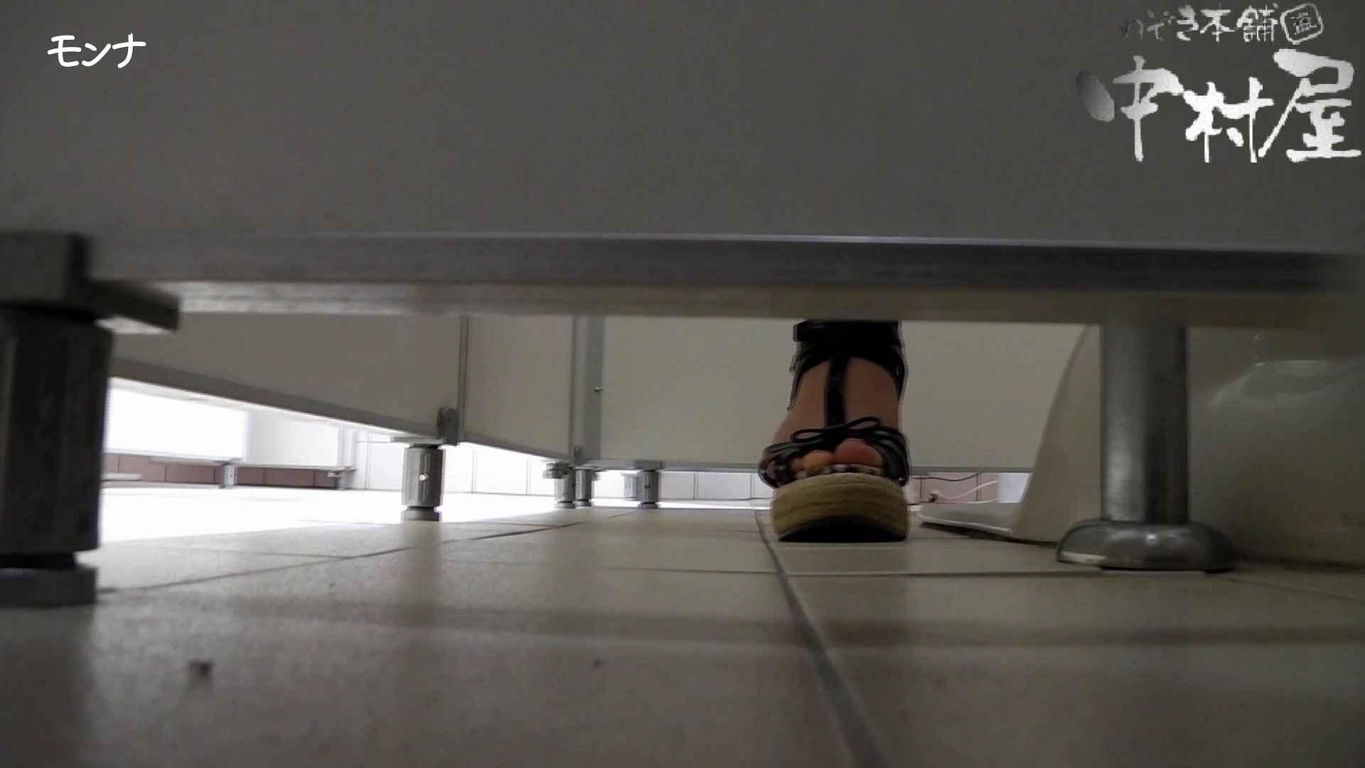 【美しい日本の未来】美しい日本の未来 No.43 復活宣言、本格的に出動、花柄スカートにズームイン 盗撮 オマンコ無修正動画無料 90画像 44