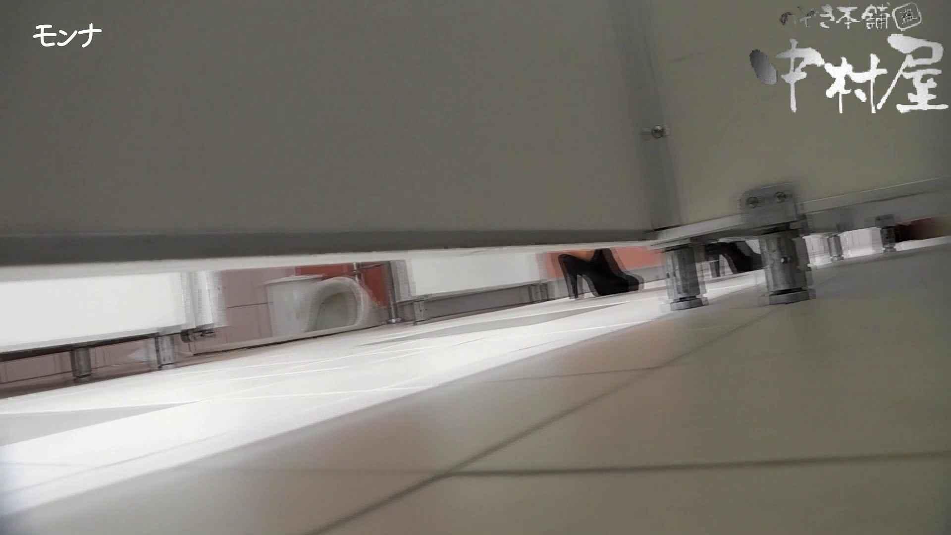 【美しい日本の未来】美しい日本の未来 No.43 復活宣言、本格的に出動、花柄スカートにズームイン 覗き放題 | おまんこ無修正  90画像 58