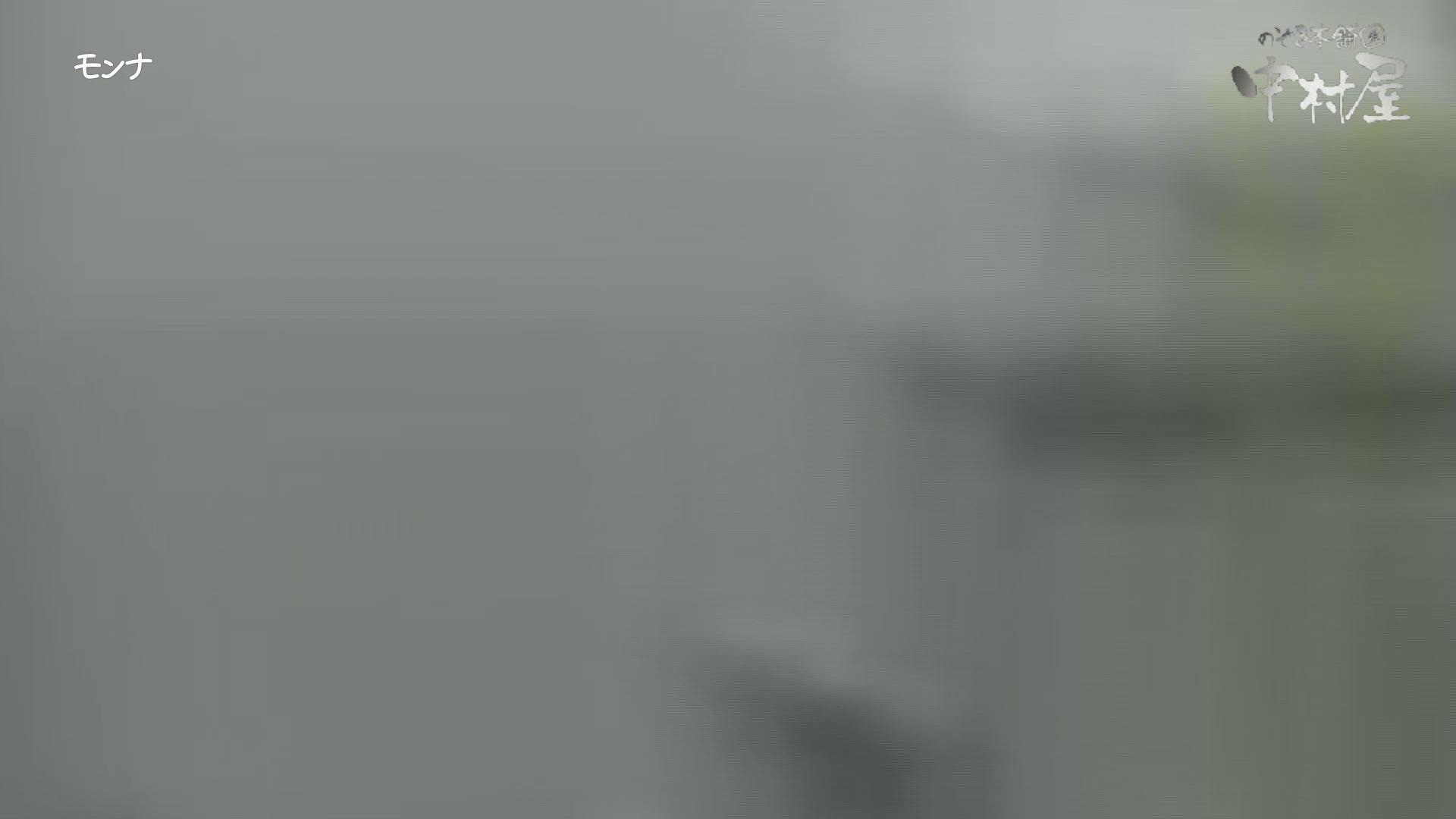 美しい日本の未来 No.44 感動作2後編 覗き放題 盗撮おまんこ無修正動画無料 79画像 53