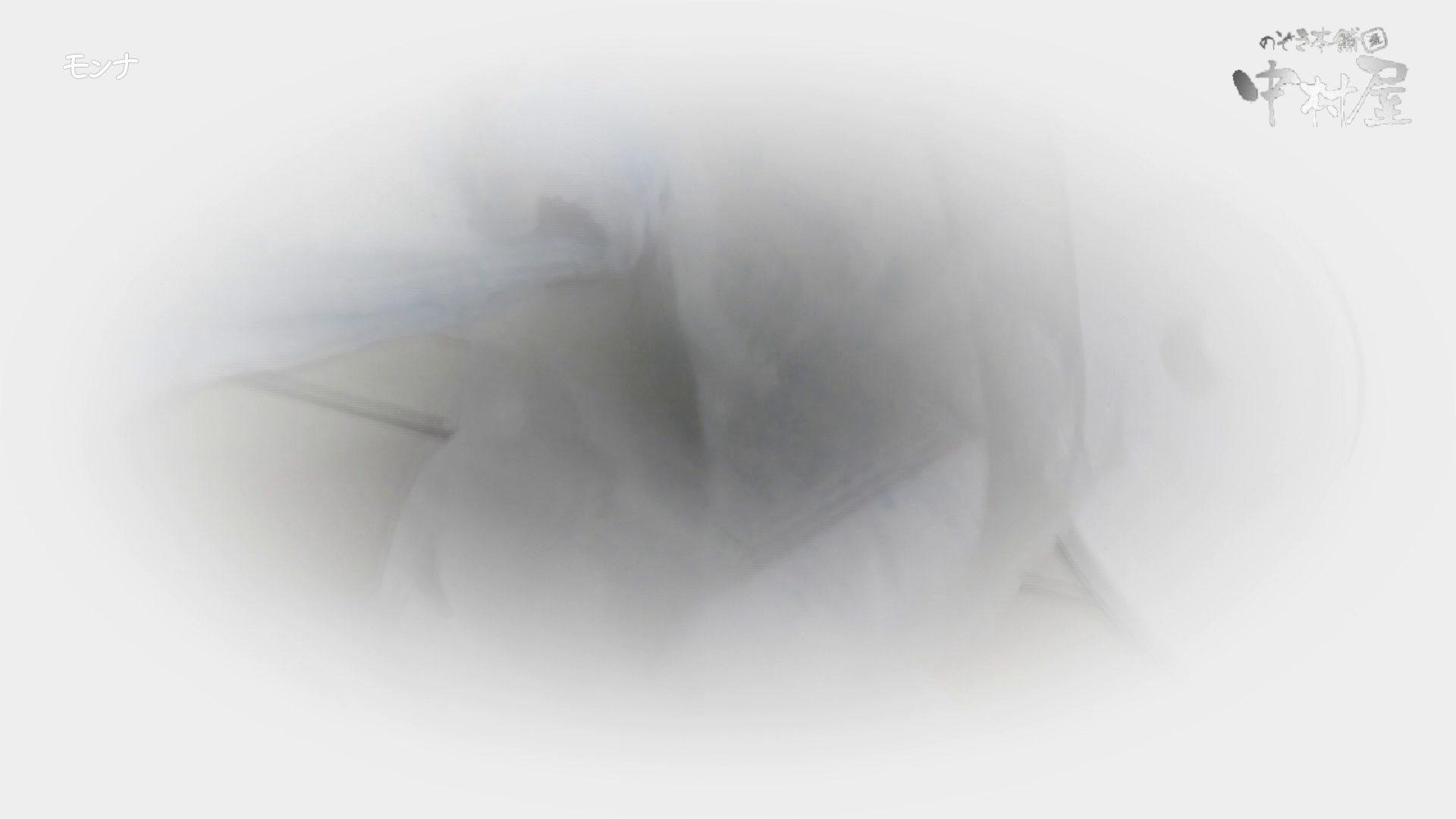 【美しい日本の未来】美しい日本の未来 No.45 おまんこ無修正 | 盗撮  71画像 13