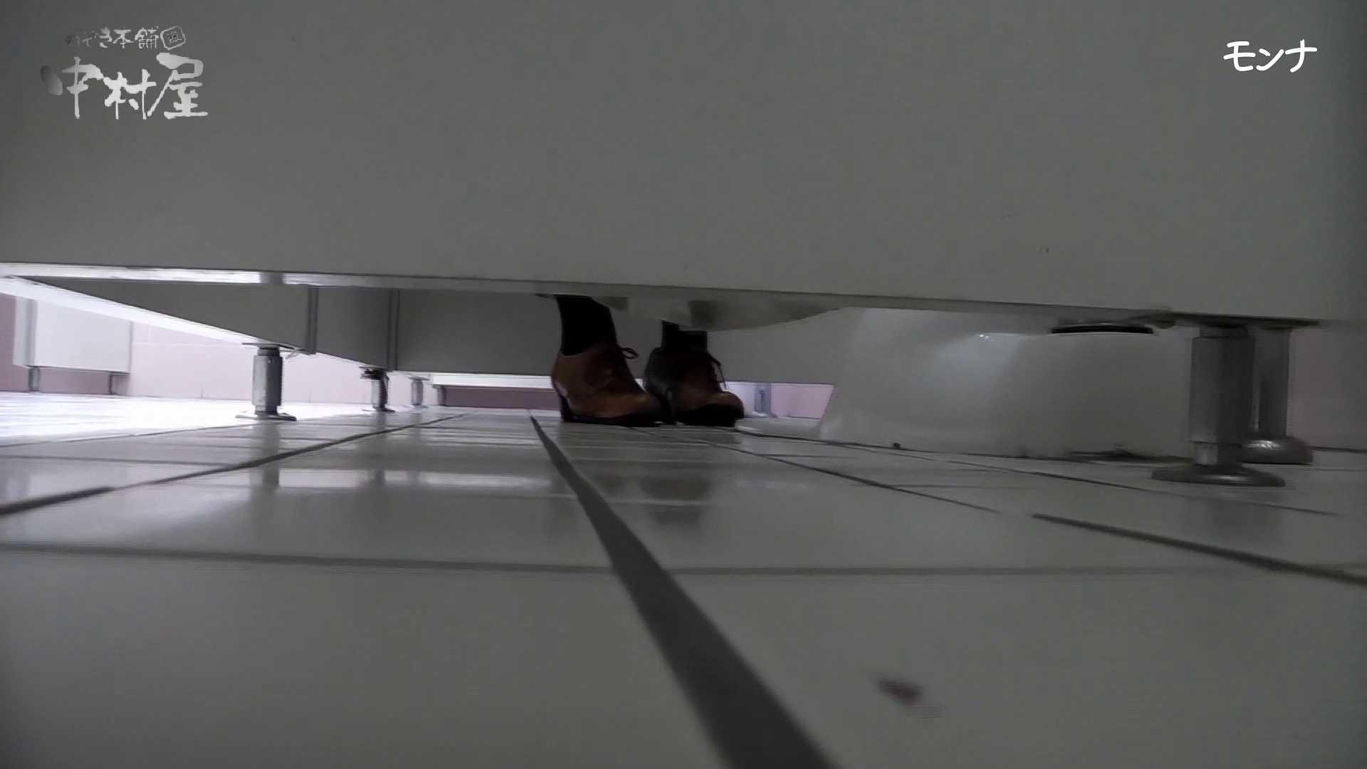 無修正エロ動画|美しい日本の未来 No.47 冬Ver.進化 細い指でほじくりまくる!後編|のぞき本舗 中村屋