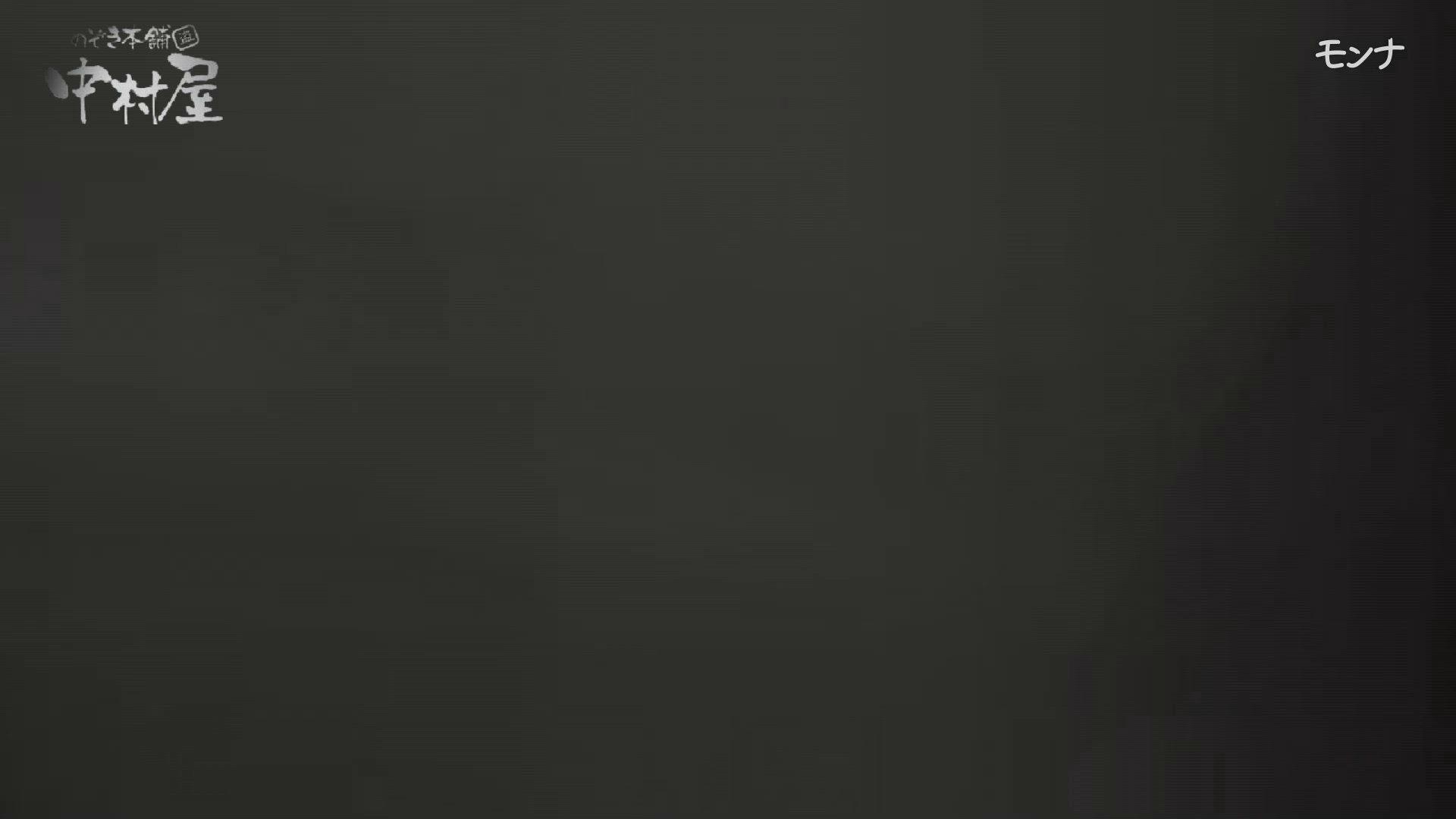 無修正エロ動画 美しい日本の未来 No.49 何があった?カメラ持ちながらみんなの前に!潜り抜け 前編 のぞき本舗 中村屋