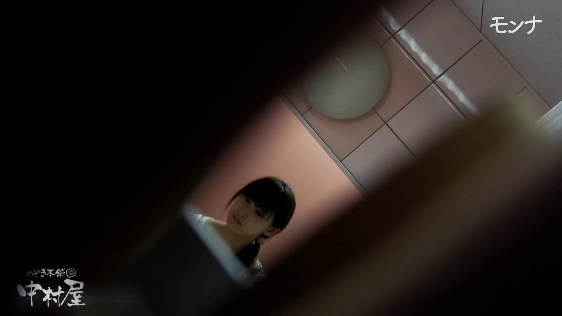 無修正エロ動画|美しい日本の未来 No.55 普通の子たちの日常調長身あり|のぞき本舗 中村屋