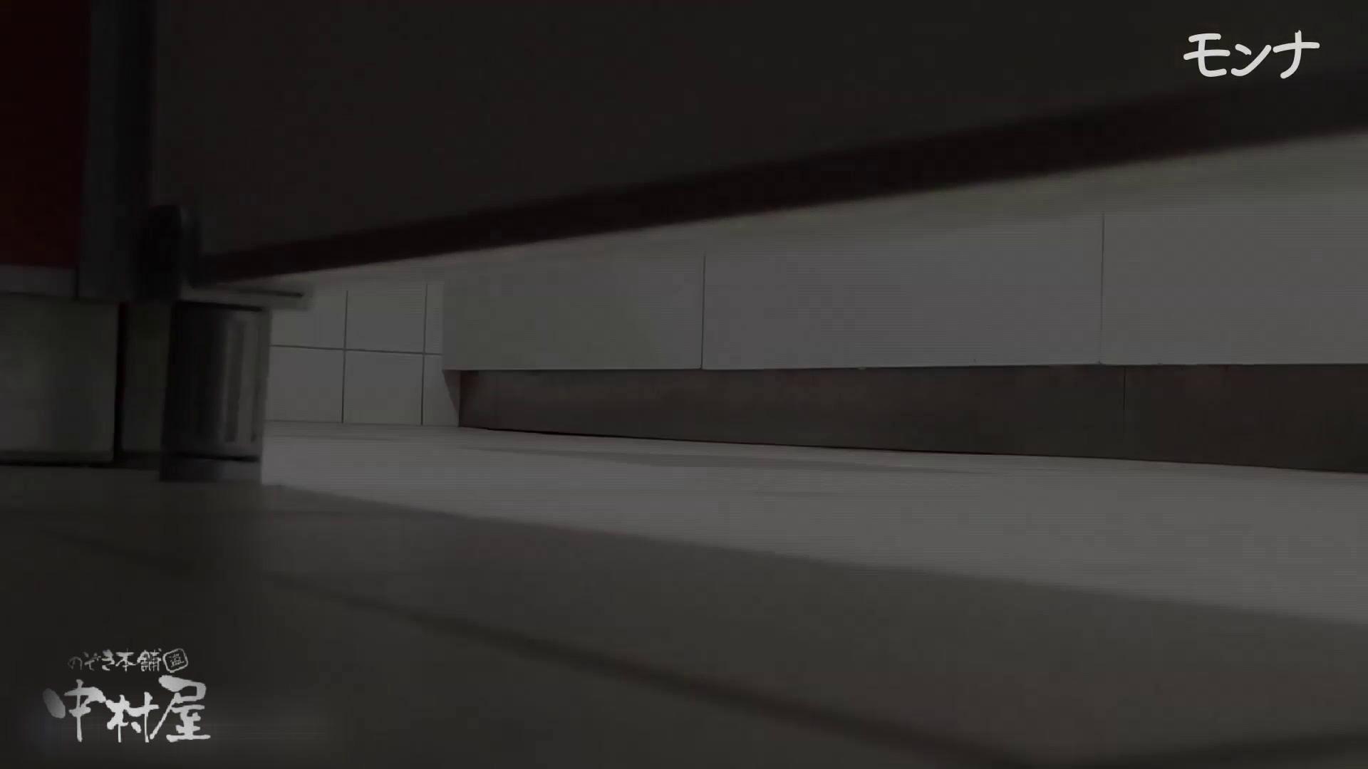 無修正エロ動画|美しい日本の未来 No.57 見やすい拭き方に感謝です。その2|のぞき本舗 中村屋