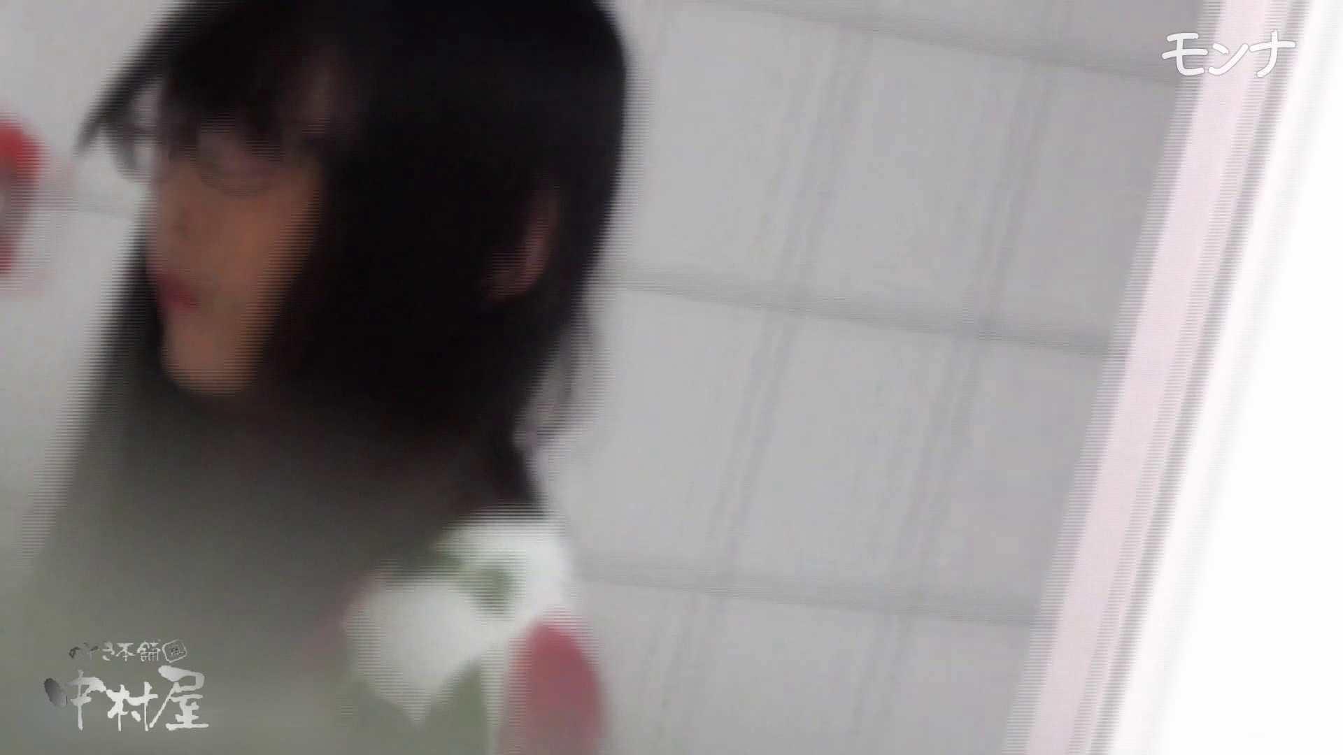 美しい日本の未来 No.57 見やすい拭き方に感謝です。その3 覗き放題  71画像 6